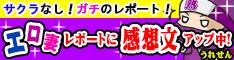 人妻風俗 熟女風俗 熟れせん 関西 (大阪 神戸 京都)